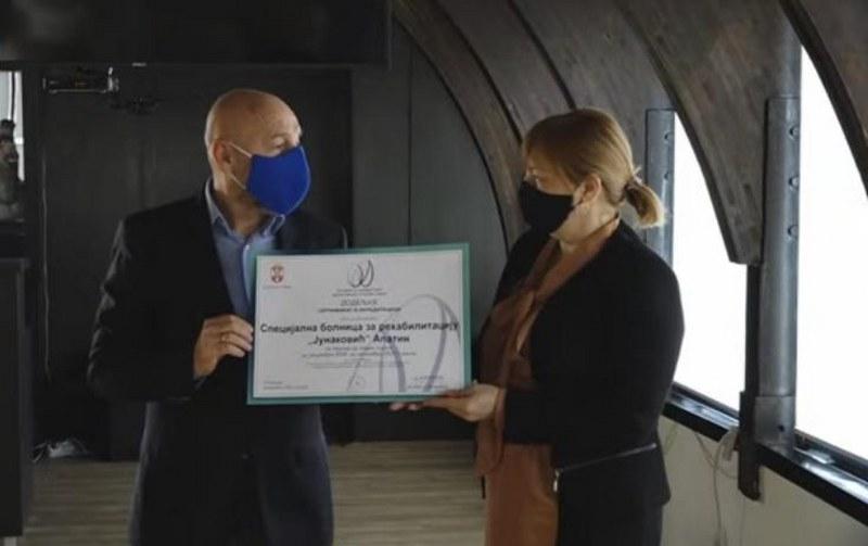 Бања Јунаковић добила акредитацију на седам година